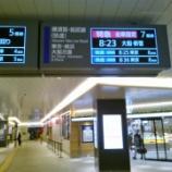 『朝の通勤に便利な「成田エクスプレス2号」 実際どれだけ利用している? 千葉駅で観察してきました!』の画像