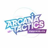 『【アルカナタクティクス】4月12日(月)00:00新しいピックアップアルカナ召喚とシークレット英雄召喚開催のご案内』の画像