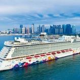 『【香港最新情報】「「雲頂夢(ゲンティンドリーム)号、月末からサービス開始へ」』の画像