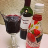 『2013年 酒始め』の画像