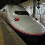 『【超快適】E4系のグリーン車に乗ってきた!』の画像
