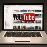 『【再編集】YouTubeの「謎すぎる動画」で打線組んだ』の画像