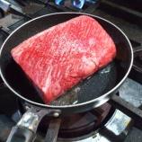 『【飯テロ】深夜に肉塊を焼く』の画像