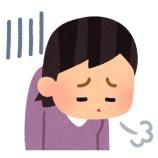 『【悲報】セブンさん、容器をもっこりさせて米をケチってしまう』の画像