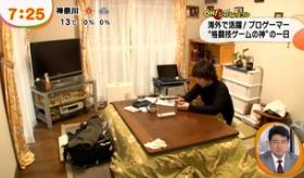 【テレビ】  2つの住む場所を持っている? 日本人格闘プロゲーマー の梅原大吾 が 朝のテレビニュースに登場。    海外の反応