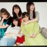 『【乃木坂46】最高か!!西野七瀬『スイカ』幸せすぎる集合写真を公開!!!』の画像