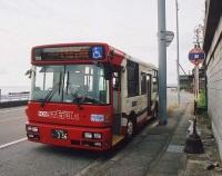 『自分と同じ名前のバス停』の画像