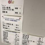 『【乃木坂46】山崎怜奈『3時間スペシャル』キタ━━━━(゚∀゚)━━━━!!!』の画像