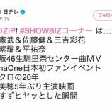 『【乃木坂46】20th『Against』は生駒里奈センター!明日MV解禁確定キタ━━━━(゚∀゚)━━━━!!!』の画像