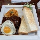 『【カフェ】ハンバーグプレート@星乃珈琲店』の画像