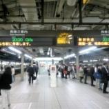 『東海道本線「ホームライナー大垣1号」に乗車してきました!』の画像