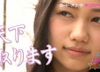 【AKB48】田野優花がダンスで天下を取る!AKB子兎道場まとめ