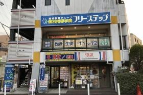 JR星田駅から1番近いカフェは「ソレイユ カフェ」でメニューめっちゃある!(交野市星田)