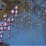 『フォト詩歌「トンピチピチ」』の画像