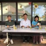 草津の名渓は超渇水 2018年8月22日のサムネイル