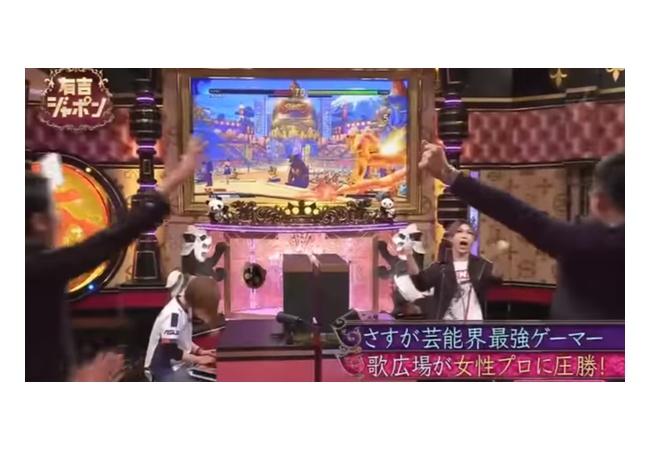 【悲報】歌広場淳さん、プロゲーマーさんに勝ってしまう