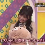 『【gifあり】最高・・・賀喜遥香、モノマネ以前に只々可愛すぎる件wwwwww【乃木坂46】』の画像