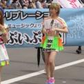 2016年横浜開港記念みなと祭国際仮装行列第64回ザよこはまパレード その42(ヨコハマカワイイパレード/妄想キャリブレーション)
