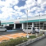 『【改装】ホンダオートテラス浜松の新社屋がリニューアルグランドオープン!お得なオープンセールも! - 中区小豆餅』の画像