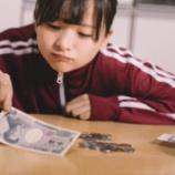 『【悲報】30代、40代の悲しすぎる平均貯金額がこちら・・・「老後2000万円なんて絶対無理だわ」』の画像