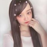 『[イコラブ] 前髪流してる莉沙ちゃんも可愛い〜』の画像