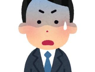 俺が働く小さな会社に『東大生』が応募してきて会社中大騒ぎに→すると社長なぜか断固拒否!→不採用にした結果、凄いことに・・・