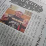『「歴女ブーム」と「つまようじ」!』の画像