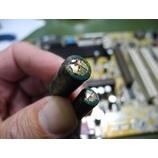 『マザーボード修理作業 MSI製 MS-6163 BX Master』の画像