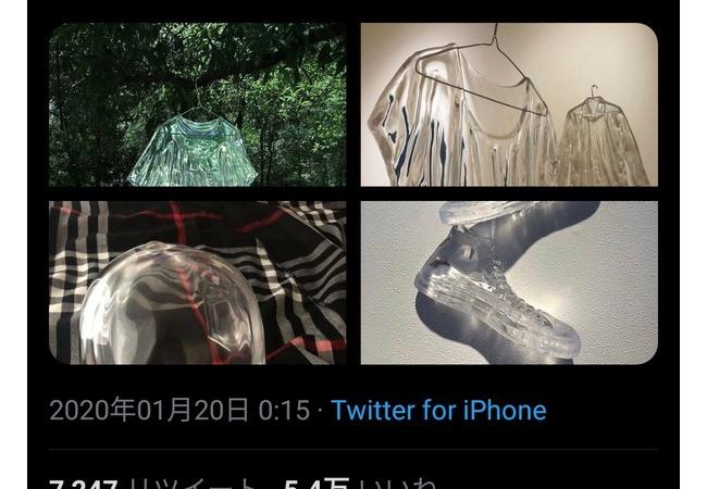 【画像】インスタの『水みたいな服』がすごいwwwwwww