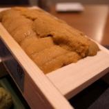 『【北海道ひとり旅】札幌の旅『うにむらかみ 札幌』札幌ひとり旅で無添加のうにを堪能する贅沢』の画像