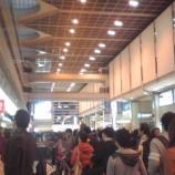 『天井に飛行機が飛ぶ羽田空港第一ターミナル』の画像