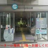 『関市ビジネスサポートセンター「Seki-Biz (セキビズ)」拠点情報!』の画像