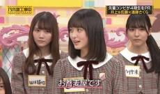 【乃木坂46】4期生 遠藤さくらさんの実家は蕎麦屋さんだった!