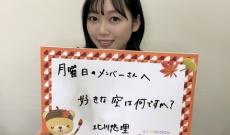 【乃木坂46】6/9以来5ヶ月ぶりの『のぎおび⊿』に4期生のあのメンバーが登場!