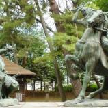 『いつか行きたい日本の名所 川中島古戦場史跡公園』の画像