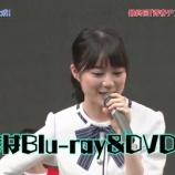 『【乃木坂46】『NOGIBINGO!8』BD&DVDの特典がズルい・・・』の画像