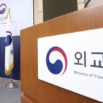 慰安婦は性奴隷ではない…韓国外交部「同意したことはない」日本の外交青書に反論=韓国の反応