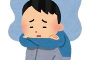ワイ、鬱で会社を休むも罪悪感が半端ない