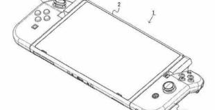 曲がるJoy-Con!任天堂がNintendo Switchの新たな特許を申請。
