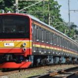 『旧塗装で運用入り!!・・・205系武蔵野線M6編成ジャカルタデビュー(11月1日)』の画像