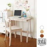 『可愛いお部屋 家具 インテリア 1/2 【インテリアまとめ・通販 かわいい 】』の画像