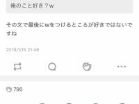 【乃木坂46】伊藤純奈「最後にwをつけるところが好きではないですね」 ←これ