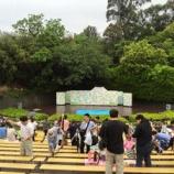 『みさき公園でHip Hop ダンスイベント〜!』の画像