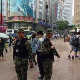 『上海市で交通規制&ネットワーク規制』の画像