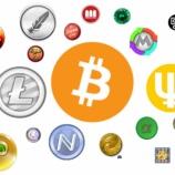 『ブロックチェーンが引き起こした資金調達改革、その名もICO!』の画像
