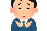 【韓国】「ノージャパン」の影響で韓国の航空会社は息絶える寸前