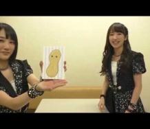『【動画】グッドバッドババヌキゲーム(GBBG)オフィシャル説明動画』の画像