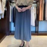 『新商品のスカート』の画像