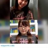 """『今回の地震で、乃木坂ファンの誰もが気になった""""これ""""は無事だったのか?ということ・・・』の画像"""