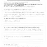 『ペライチワークショップ_お客様の声-1_2020年7月9日(木)開催』の画像
